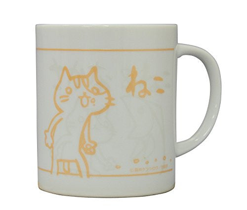 Image 3 for Sakana & Neko - Mug - Green (Algernon Product)