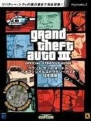 Image 1 for Grand Theft Auto 3 Official Strategy Guide Book Japanese Version / Ps2