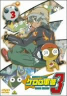 Image 1 for Keroro Gunso 3rd Season Vol.3