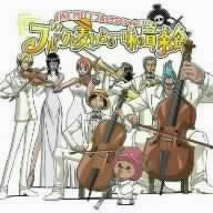 ONE PIECE Brook Special CD Brook to Mugiwara no Ichimi no Ongakukai