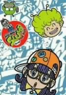 Image 1 for Dr. Slump Arale-chan DVD Box Slump The Box Hoyoyo Hen [Limited Edition]