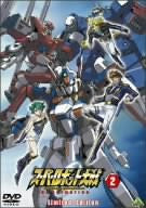 Image 1 for Super Robot Taisen Original Generation The Animation 2 [w/ Figure Limited Edition]