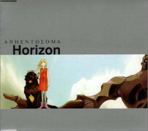 Image for Horizon / Sphere