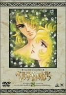 Image for The Rose of Versailles 8