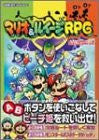 Mario & Luigi: Superstar Saga Strategy Guide Book / Gba