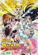 Image for Futari wa Precure Max Heart Vol.2