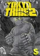 Image for Tokyo Tribe2 Vol.5 [Limited Edition]