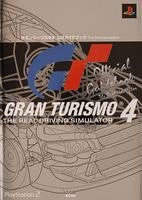 Image 1 for Gran Turismo 4 Official Guide Book The Best Navigator / Ps2