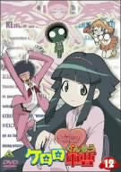 Image for Keroro Gunso Vol.12