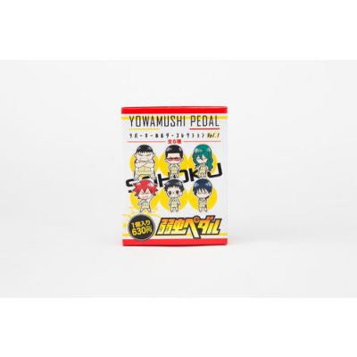 Image 4 for Yowamushi Pedal - Naruko Shoukichi - Keyholder - Rubber Strap - Yowamushi Pedal Rubber Keychain Collection Vol.1 (TMS Entertainment)
