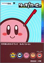 Image for Kirby: Canvas Curse Official Guide Book / Ds