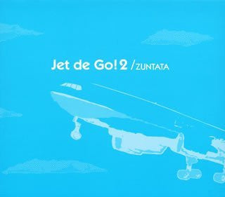 Image for Jet de Go!2