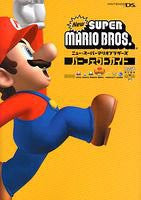 Image 1 for New Super Mario Bros. Perfect Guide
