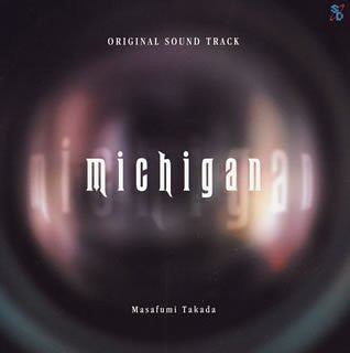 Image for michigan ORIGINAL SOUND TRACK