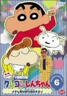 Image 1 for Crayon Shin Chan The TV Series - The 7th Season 6