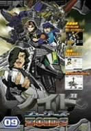 Image for Zoids Fuzors 09