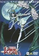 Image for Magic Knight Rayearth 3