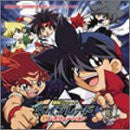 Image 1 for Beyblade G Revolution Original Soundtrack Special Edition