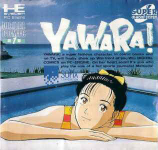 Image for Yawara!