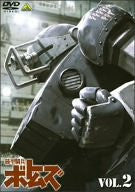 Image 1 for Armored Trooper Votoms Vol.2