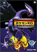 Pokemon Xd: Gale Of Darkness Strategy Guide Book / Gc