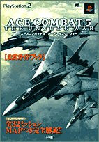 Image 1 for Ace Combat 5 The Unsung War Official Guide Book / Ps2