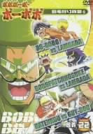 Image for Bobobo bo Bobobo Vol.22