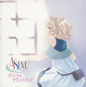 Image for Angelic Serenade DVD ~A Newborn Love Song~ Original Soundtrack