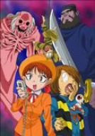 Image 1 for Gegege No Kitaro 10