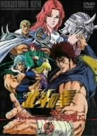 Image 1 for Fist of the North Star Kyukyoku Retsuden TV Series Best Selection 2