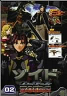 Image 1 for Zoids Fuzors 02