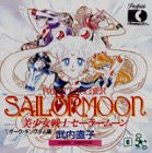 Image 1 for Sailor Moon Illustration Cd Collection #1 Dark Kingdom Hen W/Cd