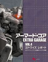 Image for Armored Core Extra Garage #4 Fan Book