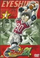 Image for Eyeshield21 Vol.6