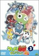 Image 1 for Keroro Gunso Selection Chotto Dake Yo 3