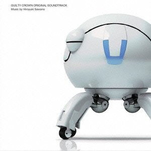 Image for GUILTY CROWN ORIGINAL SOUNDTRACK