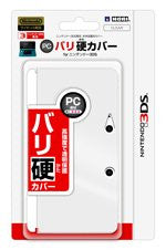 Image 1 for Barikata Cover 3DS (clear)
