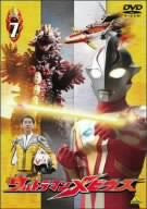 Image for Ultraman Mebius Volume 7