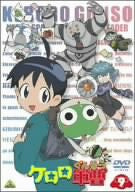 Image for Keroro Gunso Vol.9
