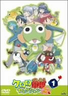 Image 1 for Keroro Gunso Selection Chotto Dake Yo 1