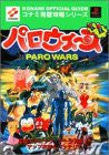 Image 1 for Paro Wars Official Complete Guide Book / Ps