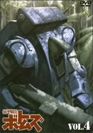 Image for Armored Trooper Votoms Vol.4