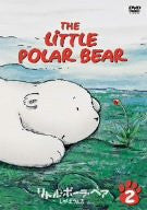 Image 1 for Little Polar Bear TV Series Vol.2 [Limited Pressing]
