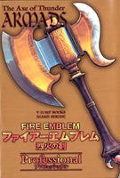 Image 1 for Fire Emblem Rekka No Ken Professional Guide Book / Gba