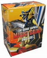 Image 1 for Yusha Tokkyu Might Gaine DVD Box I [Limited Edition]