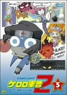 Image for Keroro Gunso 2nd Season Vol.5