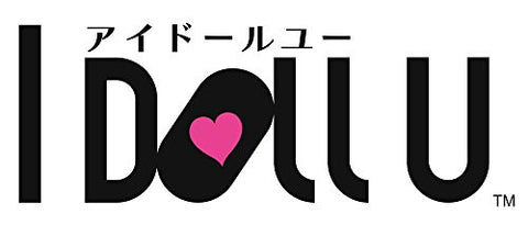 Image for I Doll U