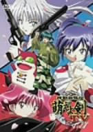 Image for Kido Shinsengumi Moeyo Ken TV Vol.1