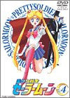 Image for Sailor Moon Vol.4