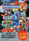 Image for Mega Man X2 Winning Strategy Book / Snes